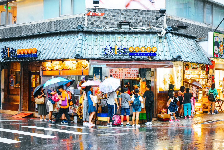 48 hours in Taipei, gastrogays taipei, Gastrogays Taiwan, michelin guide restaurants taipei, Taipei Beitou visit, Taipei best hotels, taipei best restaurants guide, Taipei cooking class Taiwanese cuisine, Taipei Michelin restaurant, taipei travel guide, travel blog taipei, visit Taipei food travel